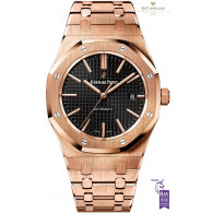 Audemars Piguet Royal Oak Jumbo Rose Gold - ref 15400OR.OO.1220OR.01