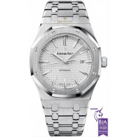 Audemars Piguet Royal Oak Steel - ref 15400ST.OO.1220ST.02