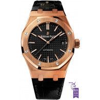 Audemars Piguet Royal Oak Rose Gold - ref 15450OR.OO.D002CR.01