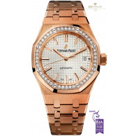 Audemars Piguet Royal Oak Rose Gold - ref 15451OR.ZZ.1256OR.01