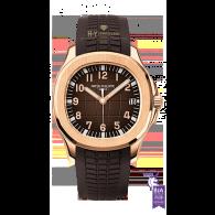 Patek Philippe Aquanaut Rose Gold - ref 5167R-001