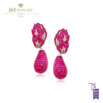 White Gold Earrings set with Pink Sapphires and Diamonds - 85.24 ct