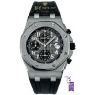 Audemars Piguet Royal Oak Offshore ChronoPassion Limited of 50 pieces Titanium - ref 26185TI.GG.D002CA.01