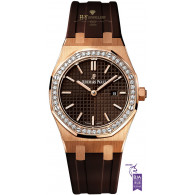 Audemars Piguet Royal Oak Quartz Rose Gold [ DISCONTINUED ] - ref 67651OR.ZZ.D080CA.01