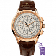 Patek Philippe Perpetual Calendar 175th Anniversary Rose Gold Limited of 400 pieces - ref 5975R-001