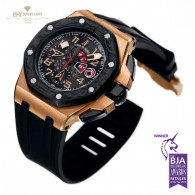 Audemars Piguet Royal Oak Offshore Alinghi Polaris Rose Gold Limited Edition of 600 pieces - ref 26062OR.OO.A002CA.01  / Price Inc VAT