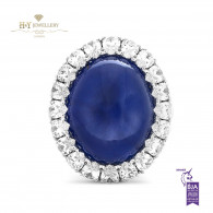 White Gold Cabochon Star Sapphire Ring with Diamonds - 41.14 ct