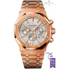 Audemars Piguet Royal Oak Chronograph Rose Gold - ref 26320OR.OO.1220OR.02